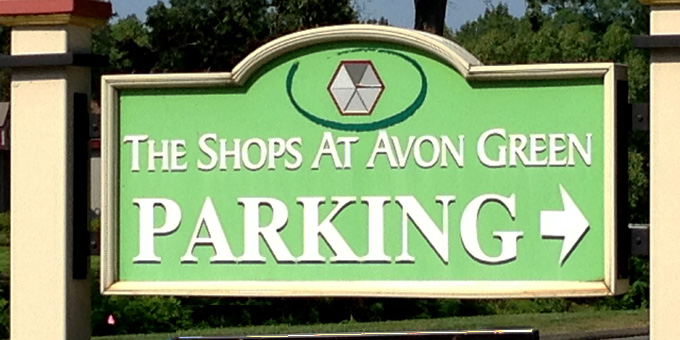 Mall sign shops at Avon Green