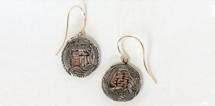 dragon cufflinks were made into these coin drop pierced earrings