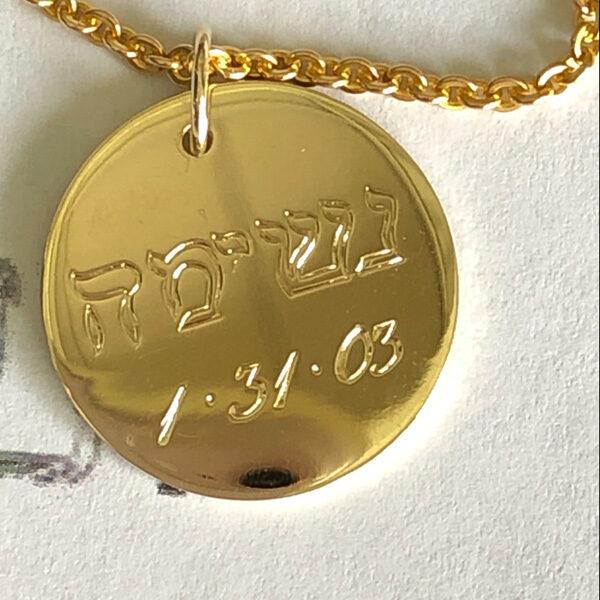 shaddai signet pendant has name and birthday